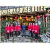 Khách sạn Sapa Full House
